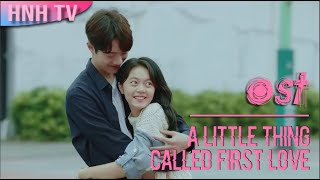 Live in Your Heart 住在你的心臟 - Ost. A Little Thing Called First Love 初恋那件小事    Huang Wei 黃鯤