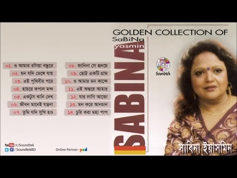 Sabina Yasmin - Golden Collection Of Sabina Yasmin