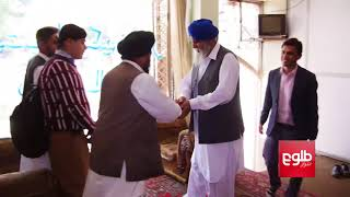 Afghan Sikh Minority Prepares for Elections