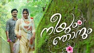 Innale Idavazhi Malayalam Song | Neeyum Njanum Malayalam Movie Whatsapp Status | Soul creations