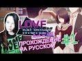 Школьная драка ✖  Love, Money, Rock'n'Roll  #1 - Прохождение На Русском