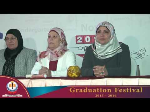 Graduation Festival P1 Ismailia Road branch