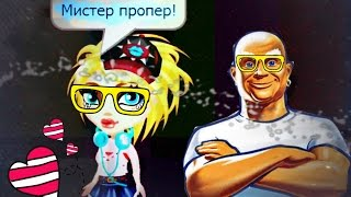 """Аватария/Клип †♥""""Девочка БРО""""♥†"""