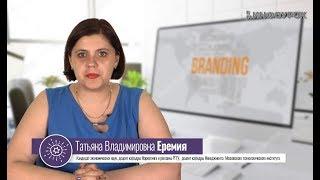 Управление брендом на российском рынке
