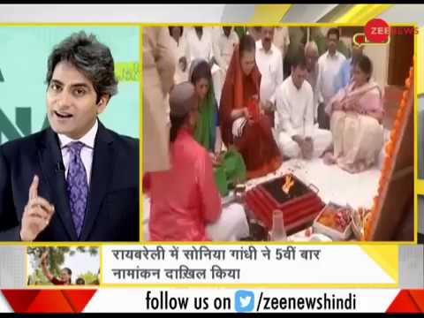 DNA: How safe is Rae Bareli Lok Sabha seat for Congress in 2019 elections?