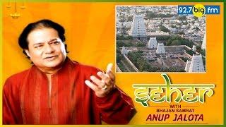 Annamalaiyar Temple ...