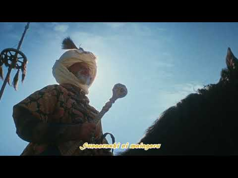 Shoukoku No Altair - Live Action Opening 2