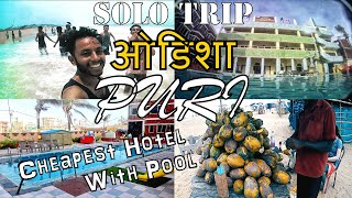 Puri Solo Trip | Cheapest hotel with pool || BEACH  || PURI SERIES PART-2 || Orissa ⛱️