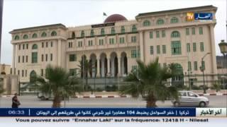 عدالة : وزارة العدل تطلق تطبيقة لمتابعة الملف القضائي عن بعد
