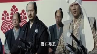 電影《#關原之戰》日本史上最大規模戰役一觸即發     兩雄相爭奪取天下...