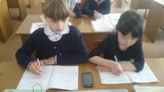 Фрагмент урока обучение  грамоте