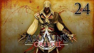 Assassin's Creed 2 - Прохождение pt24 - Секция ДНК 8