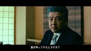 Repeat youtube video 結婚式用ムービー『寿アウトレイジ』(5月18日)