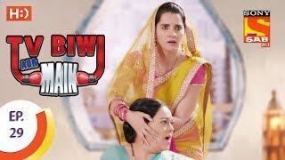 TV, Biwi Aur Main - टीवी बीवी और मैं - Ep 29 - 21st July, 2017