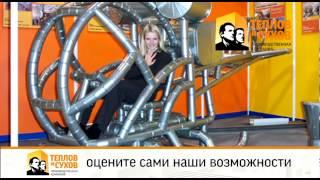 видео Техническая изоляция