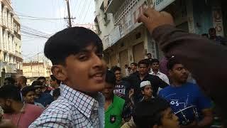 AMiM Marfa zeba Bagh Rehan Khan