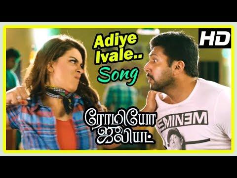 D Imman Hit Songs | Adiye Ivale Song | Romeo Juliet Movie Scenes | Jayam Ravi gets drunk | Hansika
