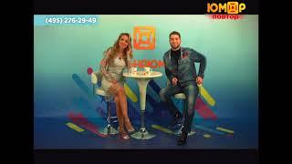 #Настроение Life от 06 06 2018 в гостях Владимир Брилев и Юлия Ланцман