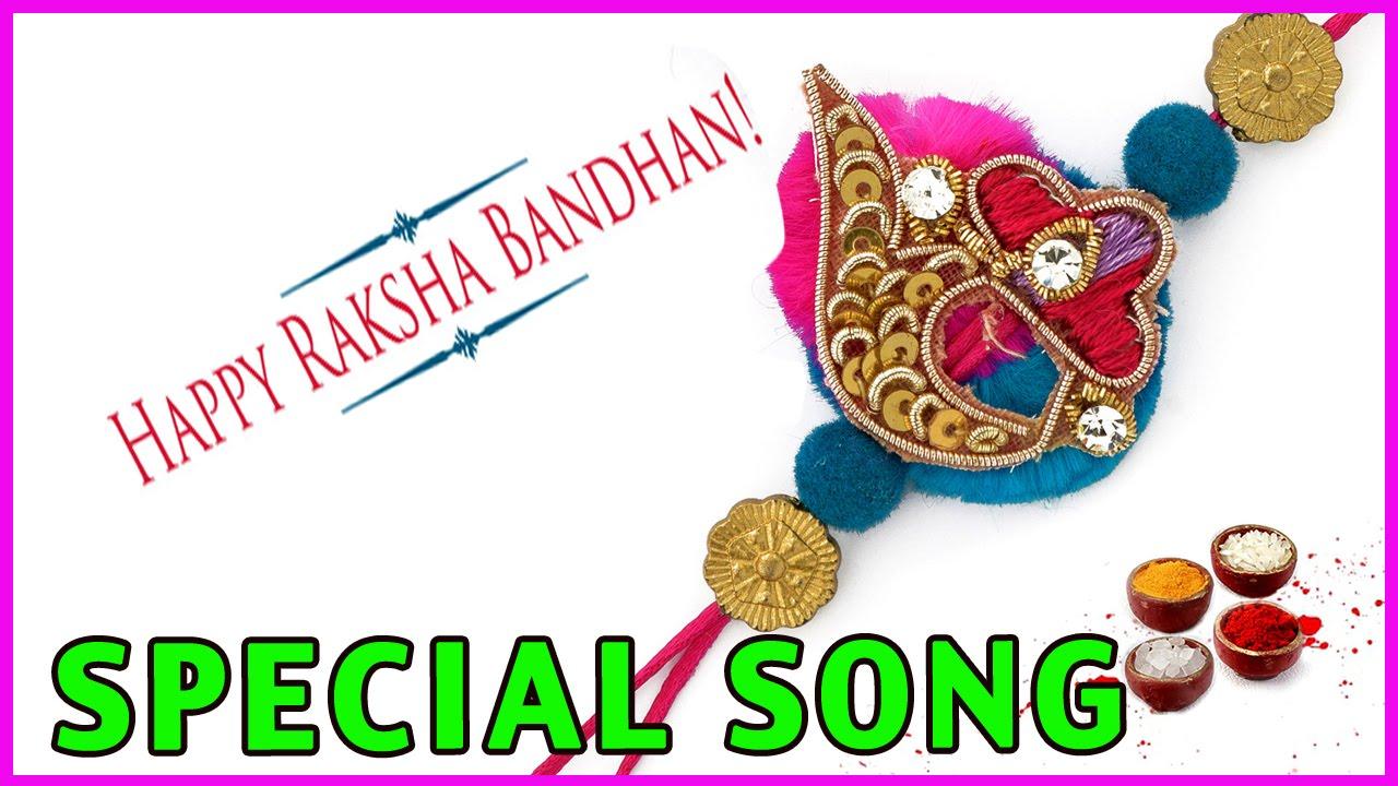 For my sister (rakhi special) songs download, for my sister (rakhi.