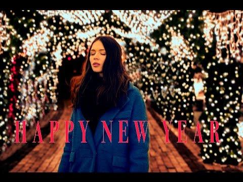 Новогодние туры - уникальные путевки на Новый год