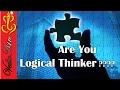 Face reading : आइब्रो  के मध्य पड़ने वाली रेखाओ से जाने अपना स्वाभाव | logical thinker