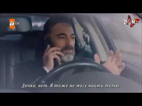 не плачь мама ФИНАЛ 13 серия