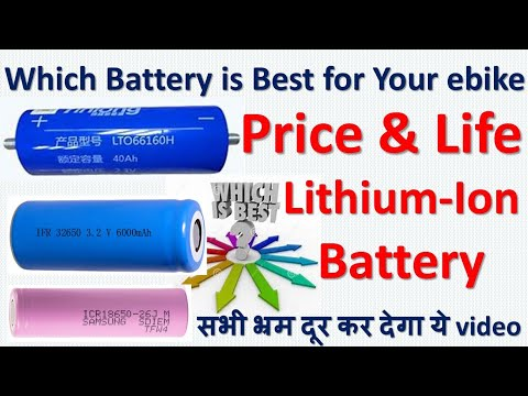 Best Lithium Ion Battery For Ebike And It's Charging Life & Cost To Develop The Power Bank For Ebike