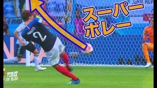 【2018ロシアW杯】 スーパゴールTOP10! !!パヴァールのボレーがベストゴール!【サッカー】WC Top10【Football】