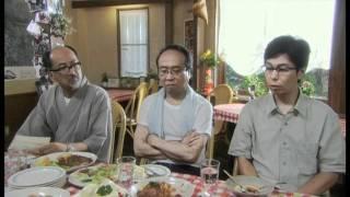 23年2月12日公開の映画「ハナばあちゃん!! 〜わたしのヤマのカミサマ〜...
