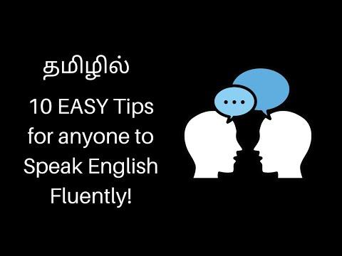 10 EASY Tips for anyone to Speak English Fluently in Tamil | EnathuManayiyal