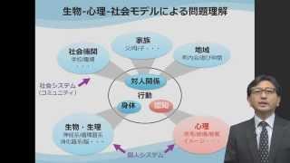 臨床心理学を学ぶ1 これからの臨床心理学(東京大学出版会)下山晴彦 h...