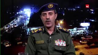 مدير أمن مأرب يكشف لقناة يمن شباب أسباب النجاحات التي حققتها الأجهزة الأمنية بالمحافظة | بين اسبوعين