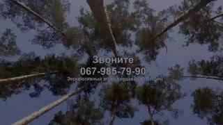 Купить коттедж под Киевом в Стоянке. Коттеджные городки под Киевом.(, 2016-03-27T12:53:55.000Z)