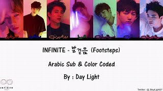 [arabic sub\color coded] infinite - 발걸음 (footsteps)