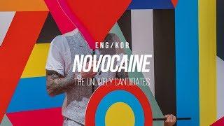 [한글/ENG] The Unlikely Candidates - Novocaine (Lyrics)