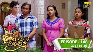 Sihina Genena Kumariye | Episode 148 | 2021-06-26 Thumbnail