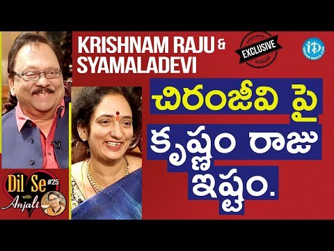 Veteran Actor Krishnam Raju And His Wife Syamaladevi Exclusive Interview | Dil Se With Anjali #25