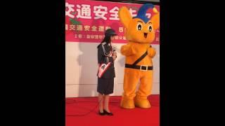 春の交通安全キャンペーン 1日署長 新宿駅西口地下広場 ピーポくんの名...