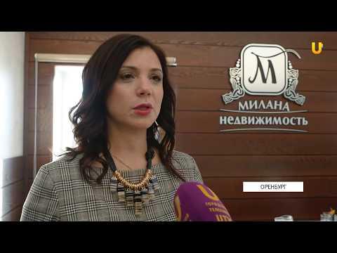 """Бизнес-центр """"Милана"""" в Оренбурге"""