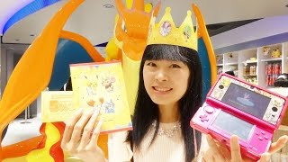 Anniversaire au Pokémon Center MEGA TOKYO : 4 cadeaux : pokémon 3DS, couronne, carte, coupon 5%
