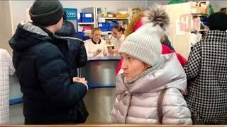 Против медлительности Почты России
