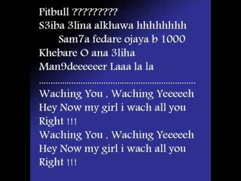 Khaled (Ft. Pitbull)-hiya hiya Lyrics