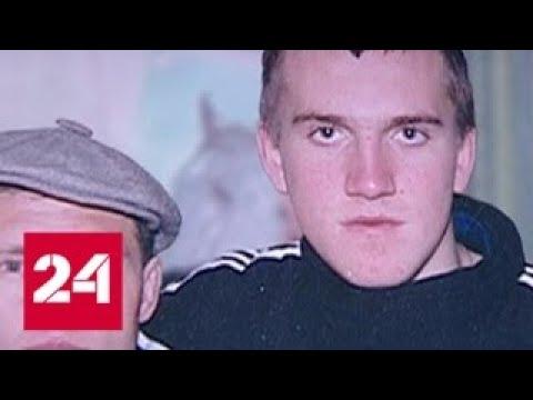 Смотреть В знак протеста Челентано покинул зал суда по время оглашения приговора - Россия 24 онлайн