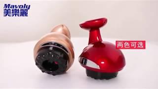 充電式-無線款-四代拔罐機影片
