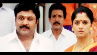 Rajakumaran Full Movie | Tamil Comedy Movies | Tamil Super Hit Movies