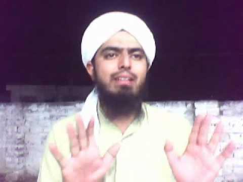 2-Mas'alah: Siraf Quran aur Saheh Ahadith hi kewn ? (Surah Aal e Imran Ayat No. 164)