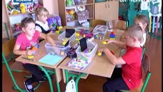 Чи забезпечені матеріалами Нової української школи першокласники Чайкинської школи