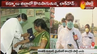 Coronavirus in Andhra Pradesh live news updates | Kurnool | Sakshi TV