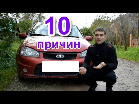 Как на авито замазать номер автомобиля