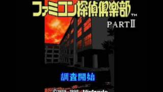Famicom Tantei Club 2 [MUSIC] - In front of the school gate